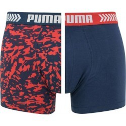 PUMA ABSTRACT CAMO PRINT 2P