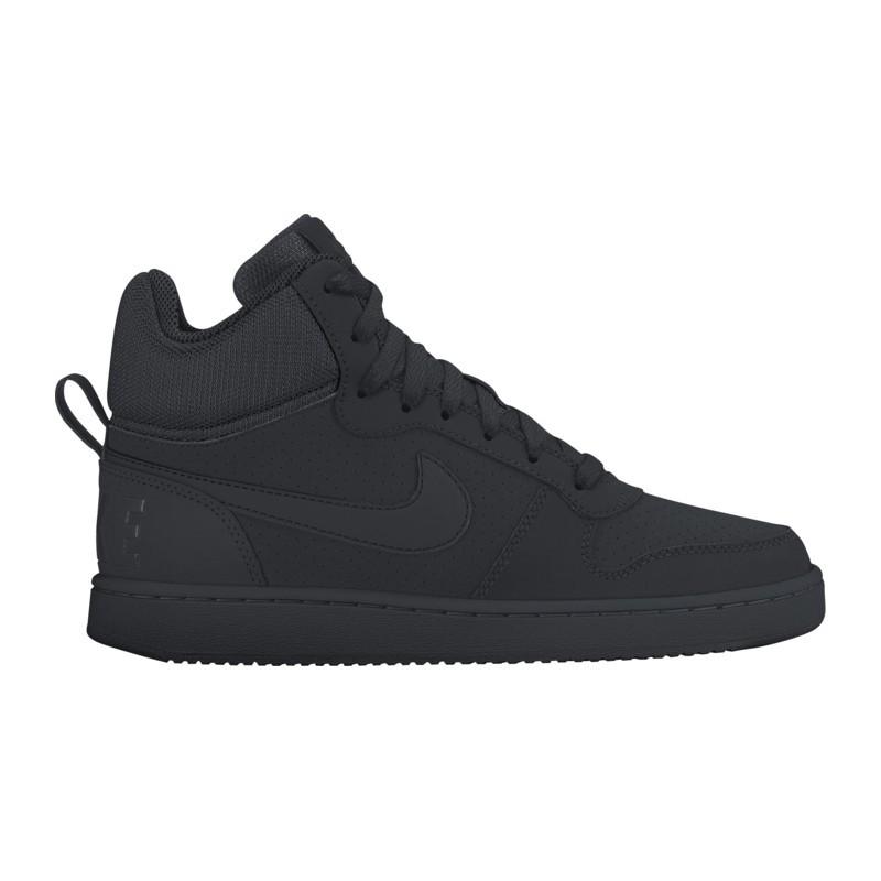 Borough Nike Femme Mid Hautes Court Test Chaussures Avis qazUwSxYY