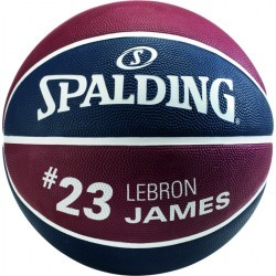 SPALDING LEBRON JAMES T5 BALL AH16