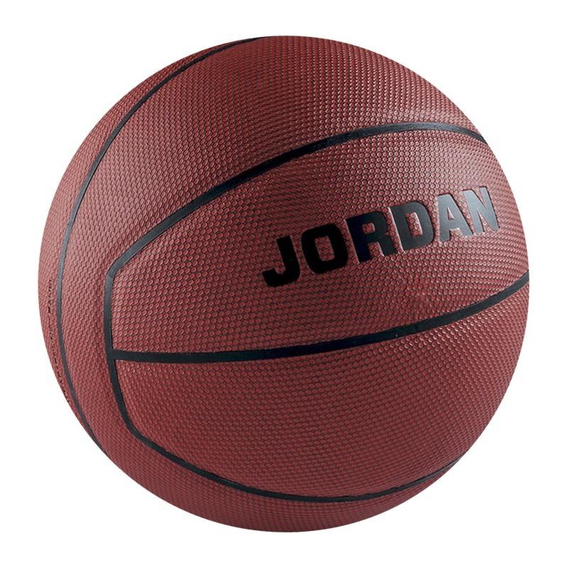 Nike Hyper Grip OT Ballon de basket ball Taille 7 Marron