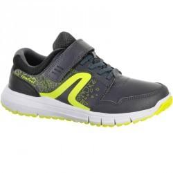 Chaussures marche sportive enfant Protect 140 gris / jaune