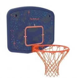 Panneau de basket enfant B200 EASY bleu espace. A fixer au mur. Jusqu'à 10 ans.