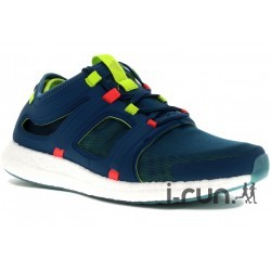 adidas Climachill Rocket Boost M Chaussures homme